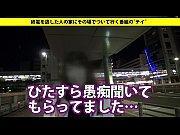 ナンパ動画プレビュー5