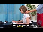 Vipissy - The Secretaries Thumbnail