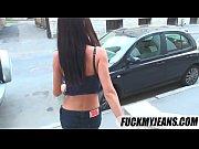 FuckMyJeans - Inez Steffan