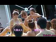 オナニー動画プレビュー8