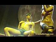 public sexshow lapdance