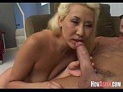 Asian sex doll 214