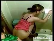 Binosohan ang nag Quicky sa banyo