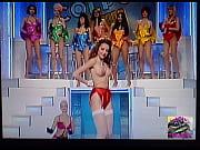 порно онлайн мис 2005