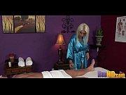 Hot Massage 1997