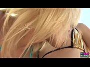 SEXYMOMMA Busty milf Ava Delane seduces her stepdaughter