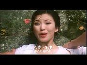 M-The Imp [1996] Diana Pang Dan, Ruby Wong Jo Yi, Ishizuka Emiko, Cheng Lau
