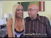 порно видео 2гея и девушка