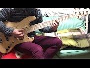 gogomaniac bass