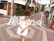 絕對cosplay宣言!! 桃夏凜(momoka rin) ars-026