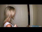 порно фото высокого роста