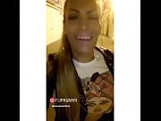 Luciana trans escort rubia argentina en Ibiza - Ibizahoney