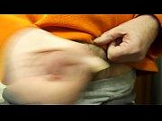 Paja de maduro recibida por wassap