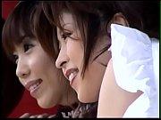 Japonaise a de la pornographie videos
