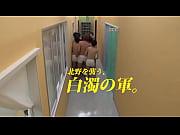 動画プレビュー17