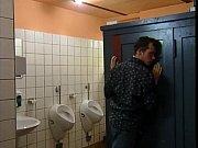 thumb galina fucks stranger in toilet bar
