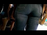 street ass