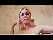 horny milf stepmom sucks a stepsons dick under.