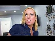 Kate England Black Cock Anal