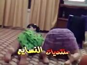 9hab arab