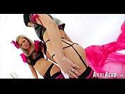 anal master 061