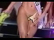 Porno gratuit des videos en camera cachee chubby porn clip