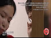 人妻動画プレビュー20