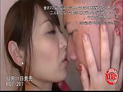 人妻動画プレビュー23