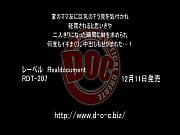 人妻動画プレビュー27