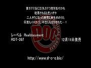 人妻動画プレビュー28