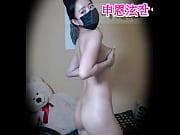 nude body to irritate boy friend