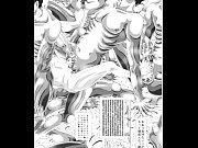Random Nude Vol 1.29 - Gundam Seed Destiny Extreme Erotic Manga Slideshow