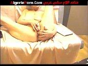 granny webcam - algerieporn.com