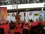 Festival er&oacute_tico porno de Barcelona 2003 - Tania -Striptease integral xxx