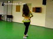 Beli Dance
