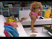 Big Brother Brasil 9 - Ana Carolina