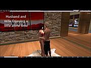 Video sexe fille nue rencontres sexe nice photo de dessous sexy rencontre coquine jeune la résie saint martin