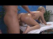 проститутку индивидуалку недорого красноярск