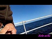 Un n&oelig_ud de vent sur le port