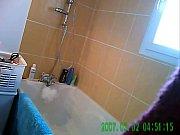 amateur hidden shower cam