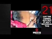 Erotisk massage skåne gratis porrfilm på nätet
