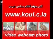sex arab sex maroc