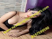 Film amateur gratuit escort girl vendée