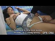 секс видео мобильный скачать