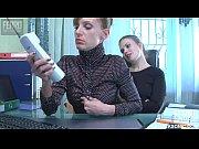 Ferro Network - Olga Barz &amp_ Alana - Lick Sonic (as Rosa)