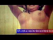 bangla big boobs vabi বাংলা চুদাচুদির.
