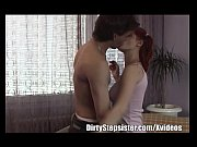 секс порно в очках