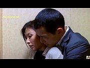 Lee Mi-sook An Affair 1998