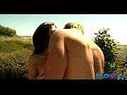 ищу девушку в минске для секса с набухшими ореолами сасков