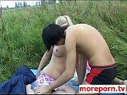 Jeune amatrice nue vivastreet brest